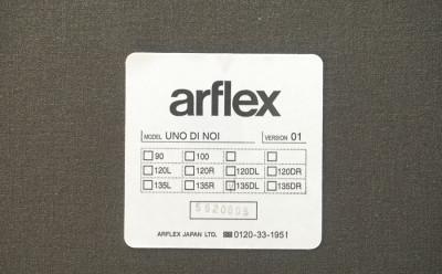 arfsofa0203