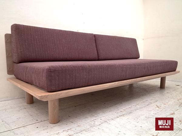 無印良品 タモ材デイベッド ソファベッドを買取しました。 mujisofa01
